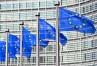 Pažintis su Europos Sąjunga